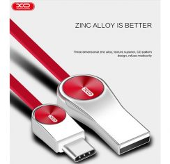 XO NB19 Fast Charging Type-C Cable