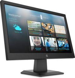 HP P19b G4 18.5 Inch Monitor