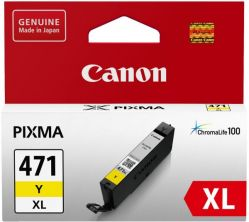 Canon 471XL Yellow Cartridge