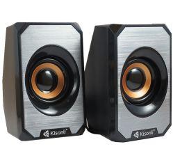 KISONLI KS-04 Computer Speaker